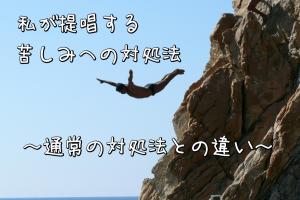 lk_lorw5